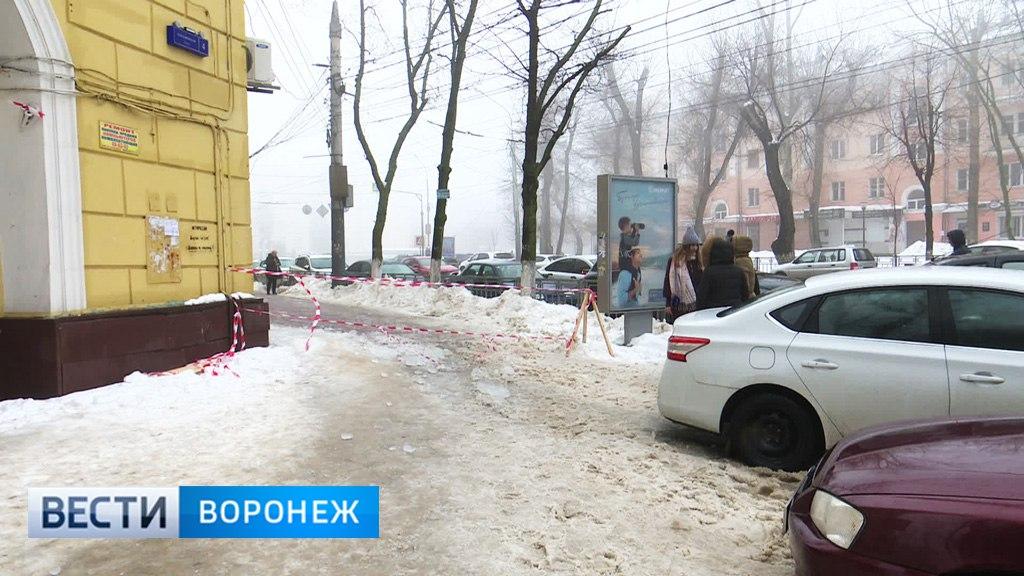 Пострадавшая из-за глыбы льда в центре Воронежа женщина оказалась главным хранителем музея