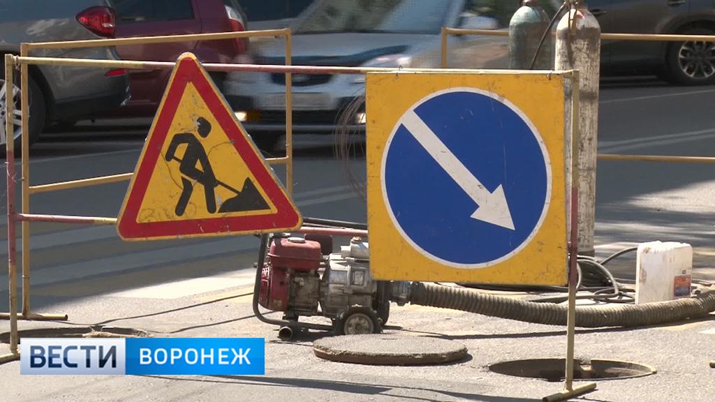 В Воронежской области три моста отремонтируют за 100 млн рублей