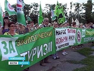 900 человек, по данным полиции, митинговали против никеля в Новохоперске