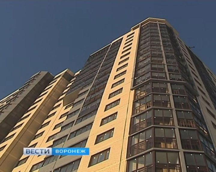 Воронежцы смогут вовремя заселиться в новые квартиры