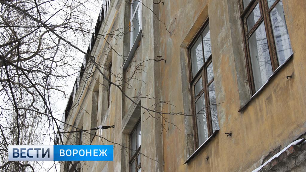 Из аварийных домов в Воронежской области в 2018 году переедут 1,4 тыс. человек
