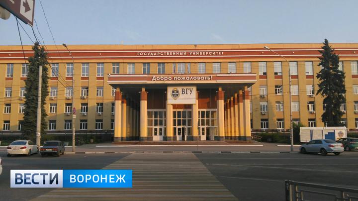 Руководитель Минобрнауки пообещала подбросить Воронежскому госуниверситету наюбилей 100 млн