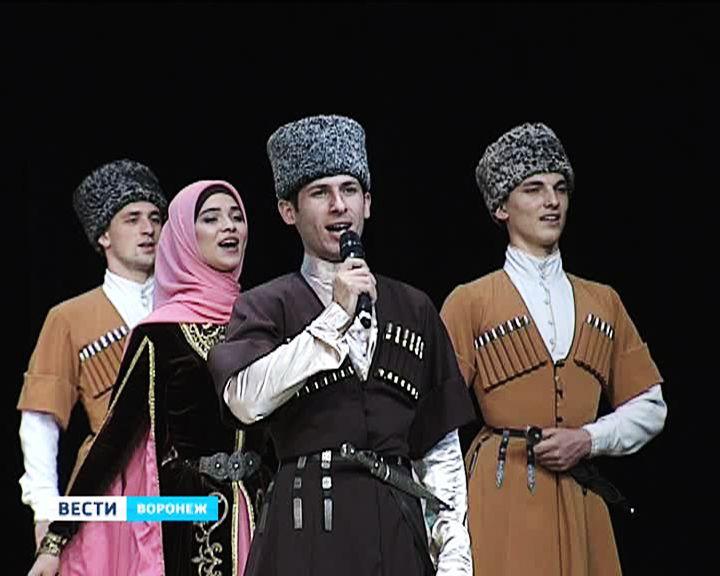 Чеченский ансамбль «Нохчо» выступил в Воронеже с юбилейным концертом