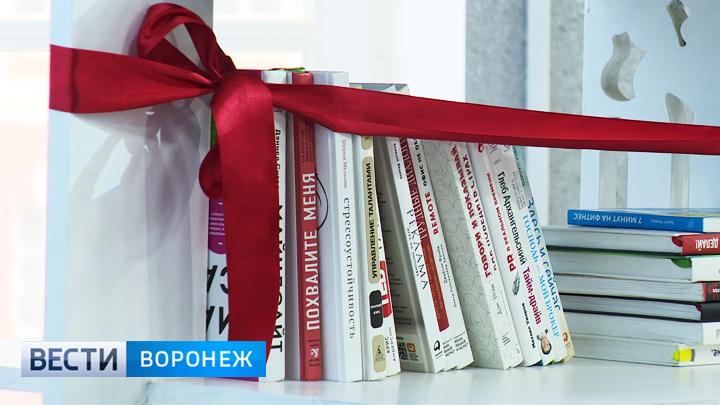 Воронежские школьники смогут бесплатно читать редкую и дорогую литературу