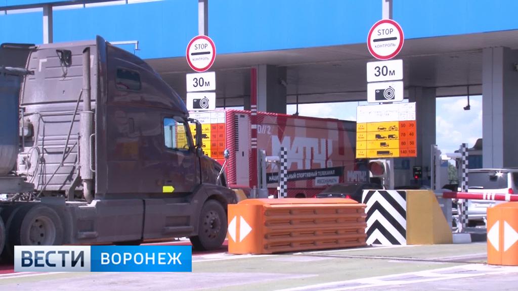 Ещё на двух участках трассы М-4 «Дон» вводится режим платного проезда