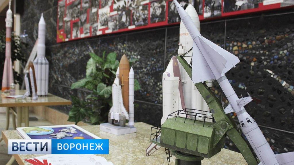 «Идём на Луну». Лётчик-космонавт Сергей Ревин посетил День ракетно-космической техники и технологий в Воронеже