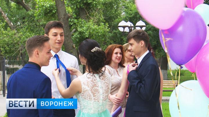 Воронежские выпускники-2017: «Нам грустно…»