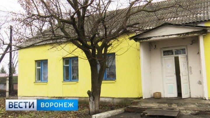 В больнице под Воронежем после массового отравления пациентов запретили физиопроцедуры