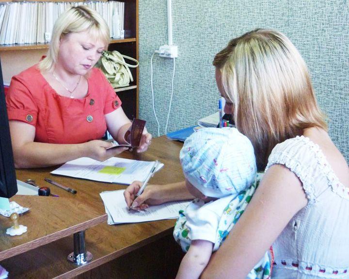 Воронежская область получит 425 млн руб. навыплаты при рождении 3-го ребенка