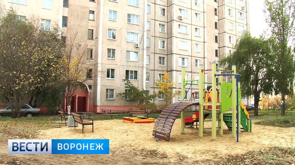 В Воронеже завершён приём заявок на благоустройство дворов в 2018 году
