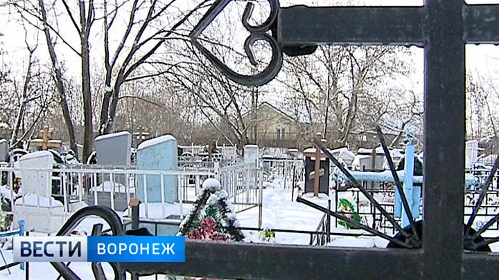 Под Воронежем ритуальная фирма самовольно похоронила человека
