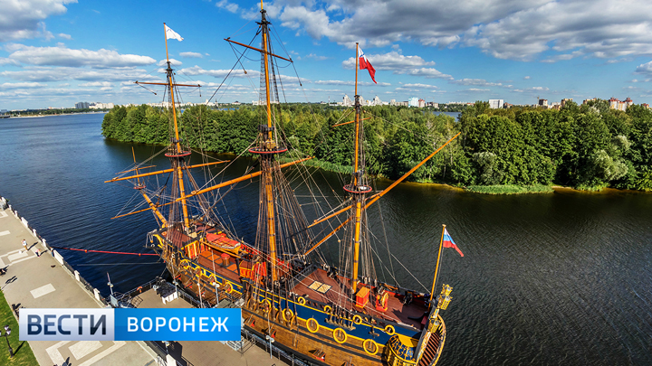 Воронеж вошёл в топ-3 российских городов для недорогих поездок осенью