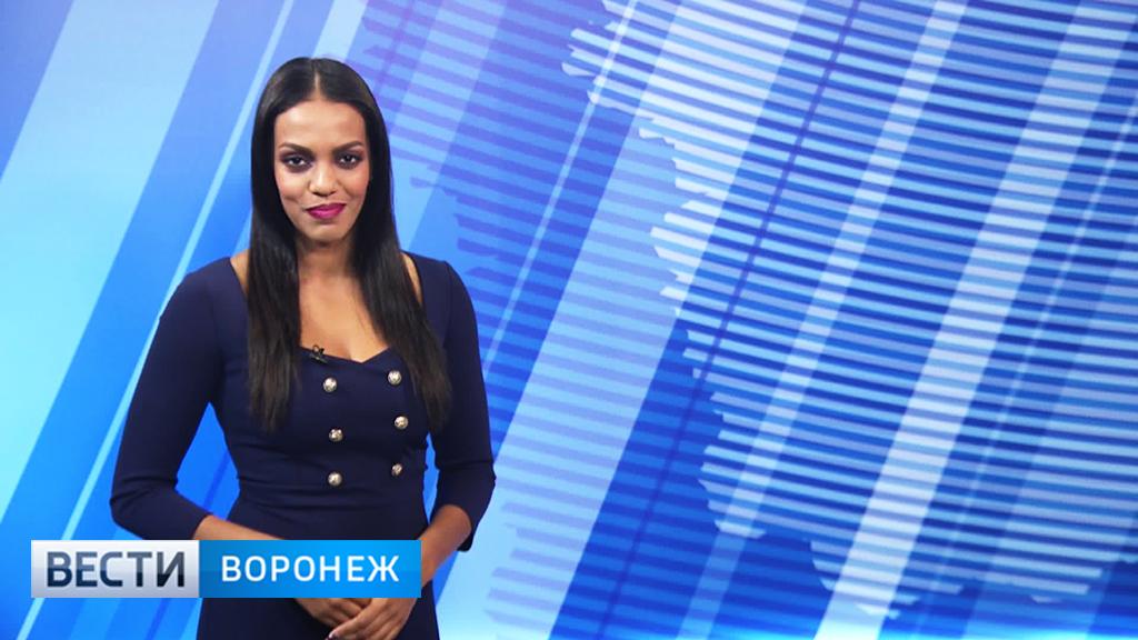 Прогноз погоды с Фантой Диоп на 23.11.17
