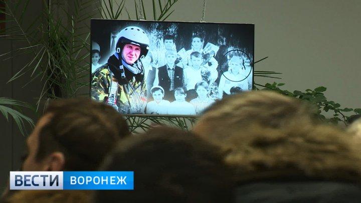 Следователи возбудили дело об убийстве в Сирии воронежского лётчика Романа Филипова