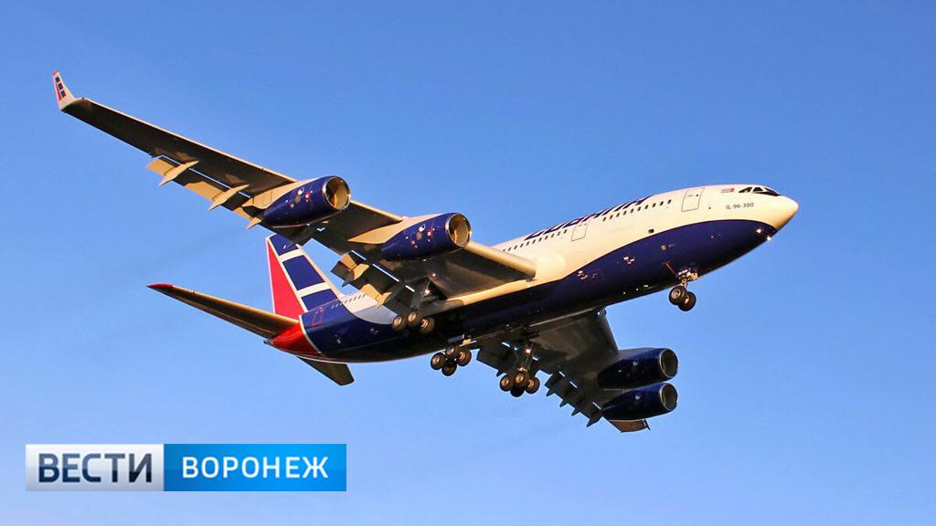 Кубинский Ил-96-300 совершил первый полёт после ремонта на Воронежском авиазаводе