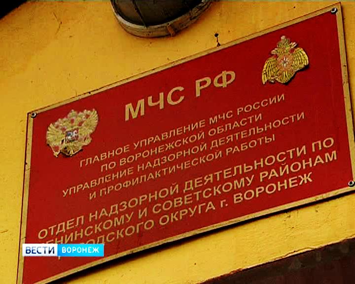 В Воронеже сотрудника МЧС подозревают в получении взятки