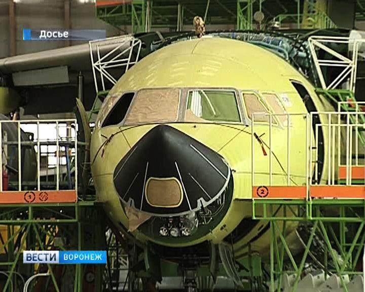 ВАСО получит заказ от военных на производство самолёта Ан-148