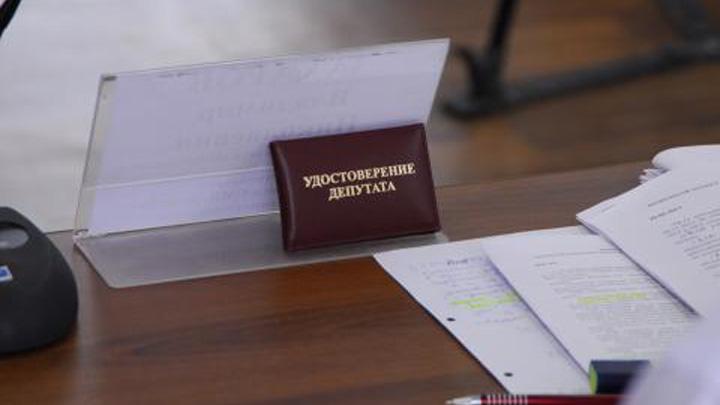 В Воронежской области скрывшего сведения о земельных участках депутата лишили мандата