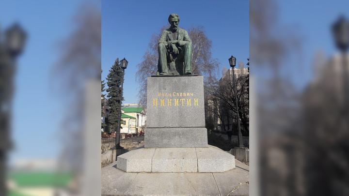 На памятнике в центре Воронежа дорисовали букву в фамилии поэта