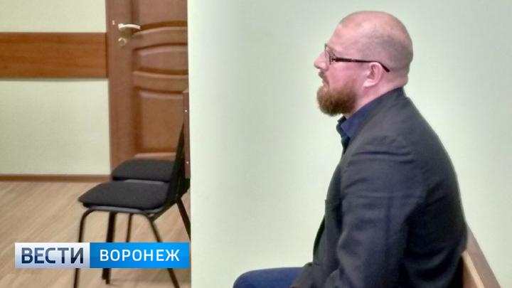 Бывший главный архитектор Воронежа в суде: «Вину признаю, с квалификацией не согласен»