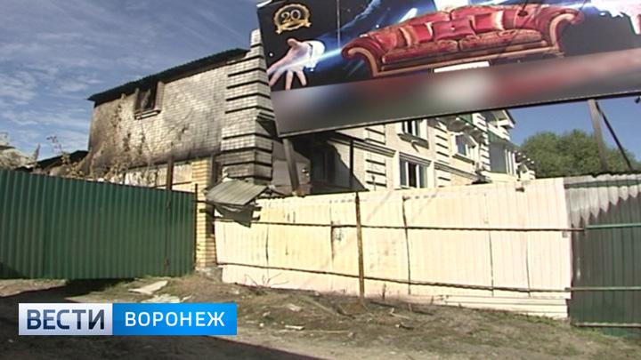 В Воронеже будут судить рабочего, по вине которого сгорела часть дома и катер
