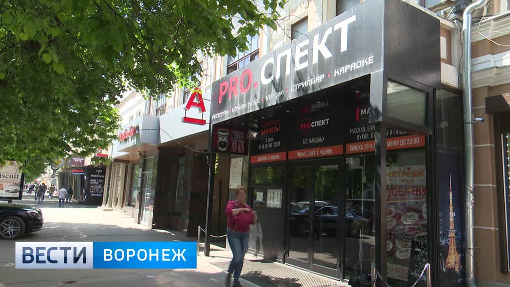 Вночном клубе «Проспект» воронежские приставы арестовали имущество на млн руб.
