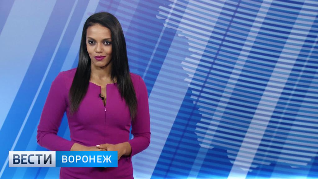 Прогноз погоды с Фантой Диоп на 26.04.18