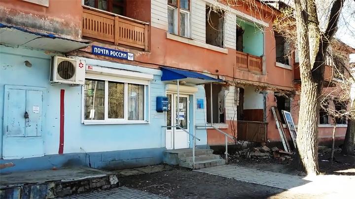 Житель Воронежа нашел самое жуткое отделение «Почты России»