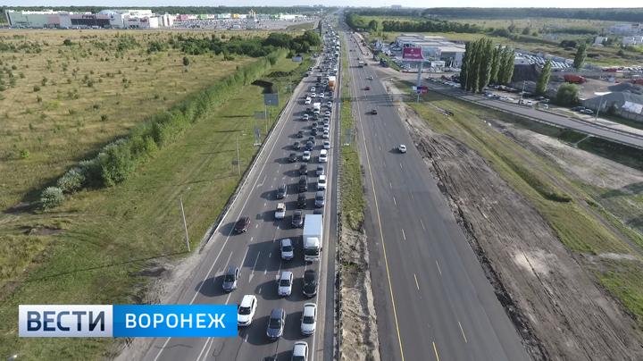 Дорожники выделят до 810 млн рублей на расширение трассы на выезде из Воронежа