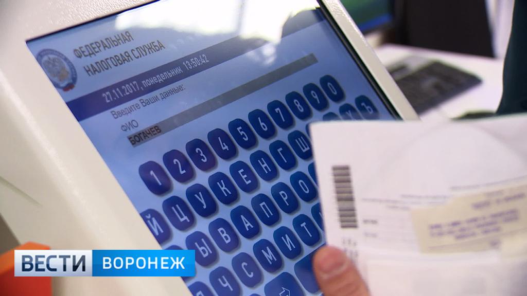 Амнистия в действии. Воронежцам спишут 2 млрд рублей налоговых долгов