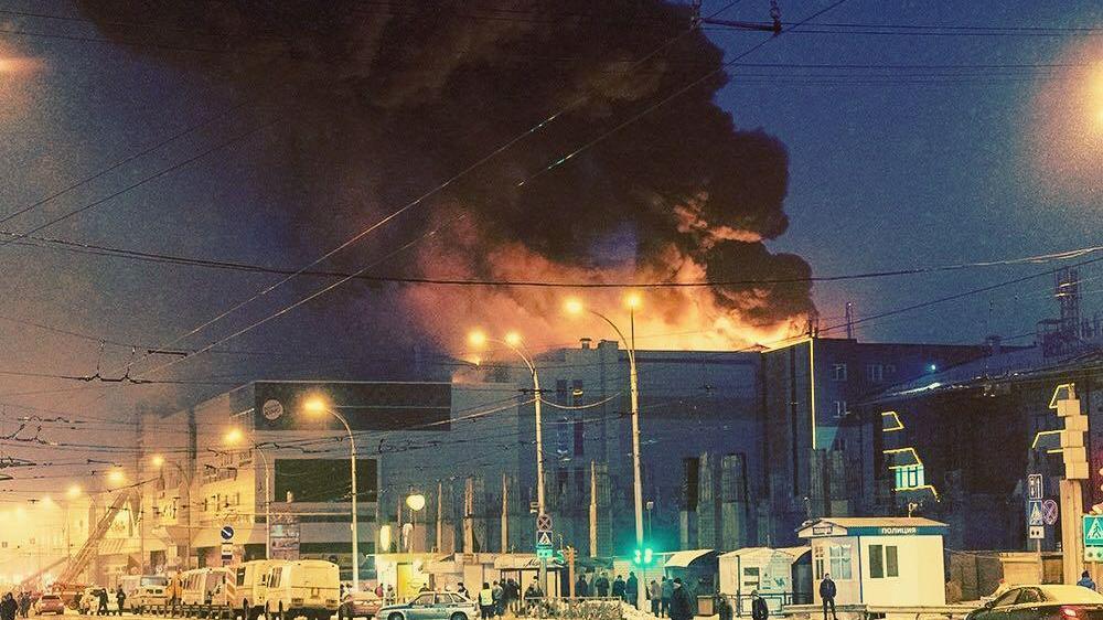 В Кемерове сгорел торговый центр: погибли 48 человек