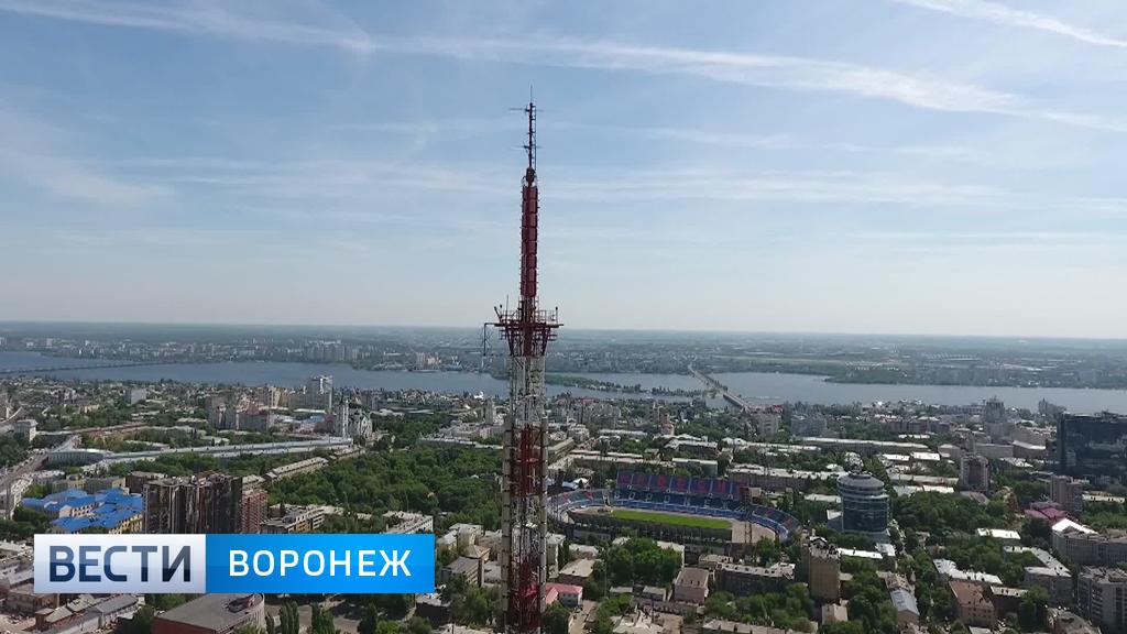 Воронежские новости теперь можно смотреть в новом – цифровом качестве