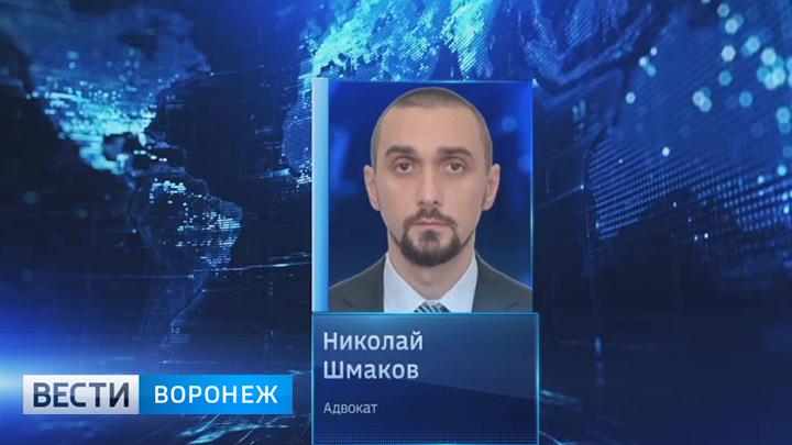 Обвиняемого в мошенничестве на 4 млн рублей воронежского адвоката отпустили домой