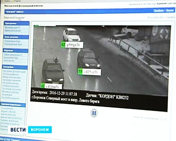 7 самых посещаемых новостей «Вести-Воронеж» за неделю