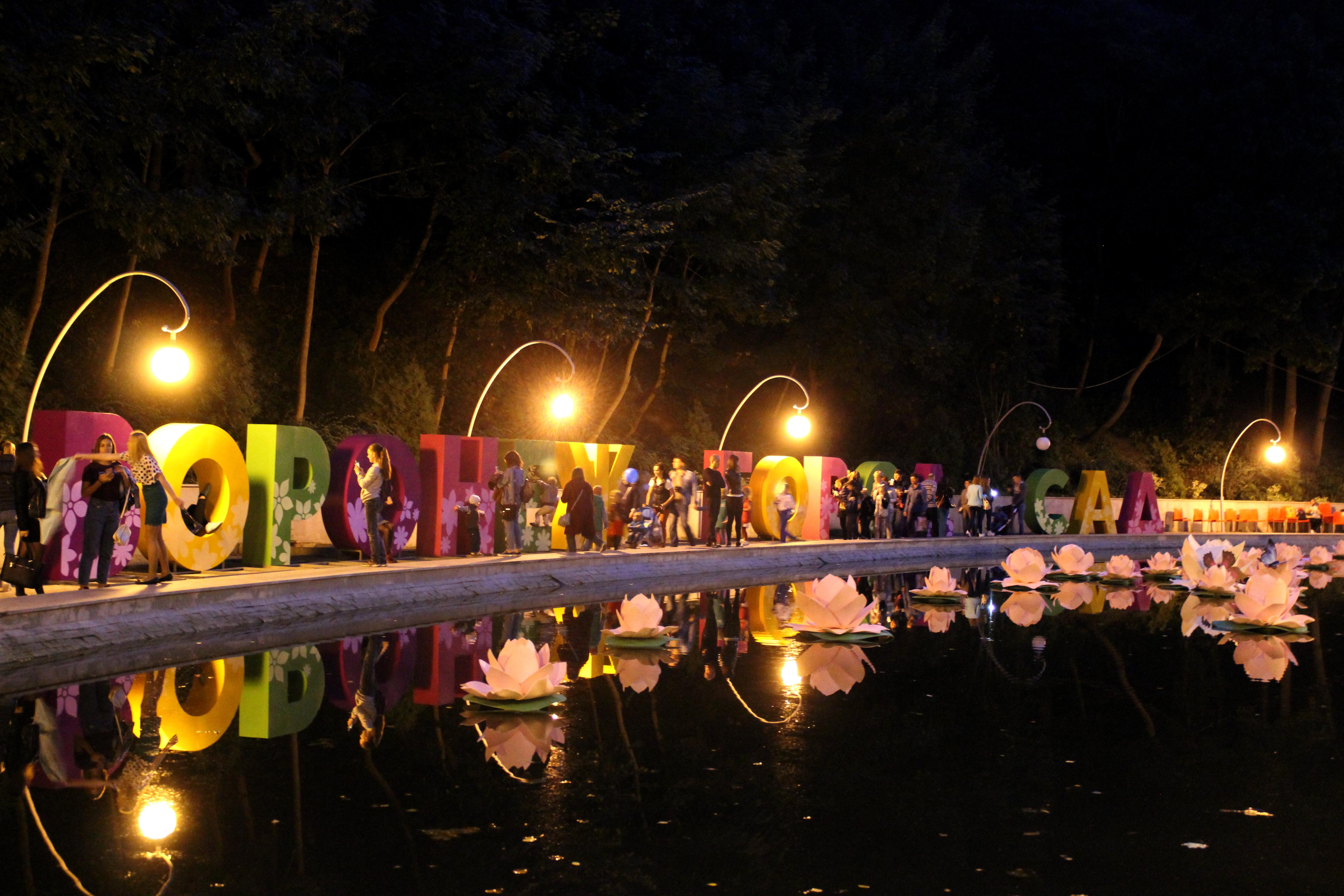 «Поющее» яйцо, уютные инсталляции и толпы людей. Чем воронежцам запомнился «Город-сад»