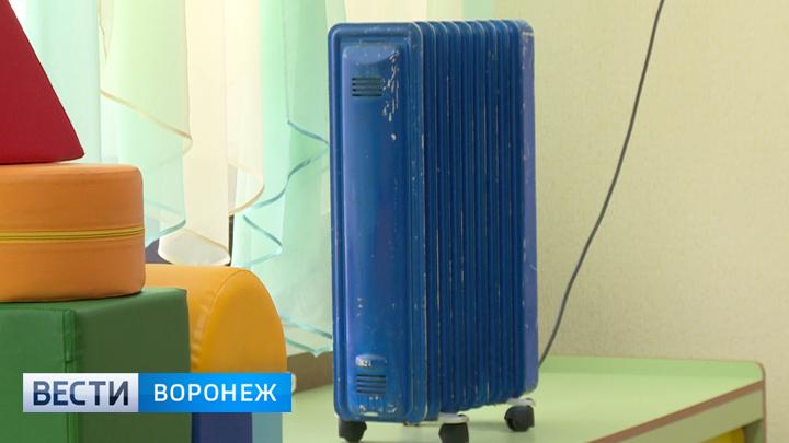 Детский сад под Воронежем остаётся без отопления вопреки обещаниям чиновников