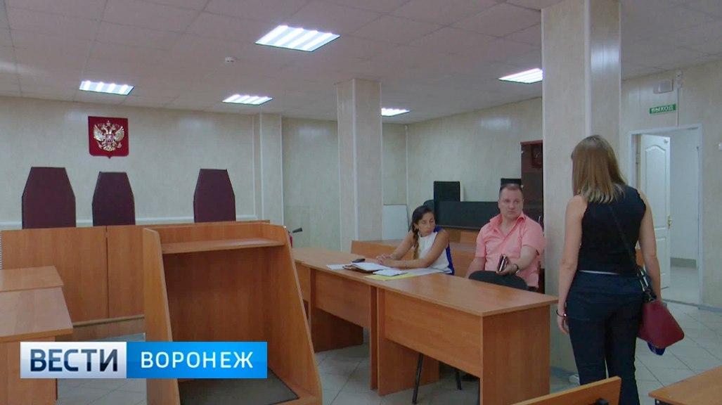 Суд оштрафовал комбата ДПС Воронежа за взятки от экипажа «летучих голландцев»