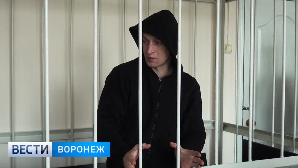 Жителя Воронежской области осудили на 10 лет за хладнокровное убийство брата