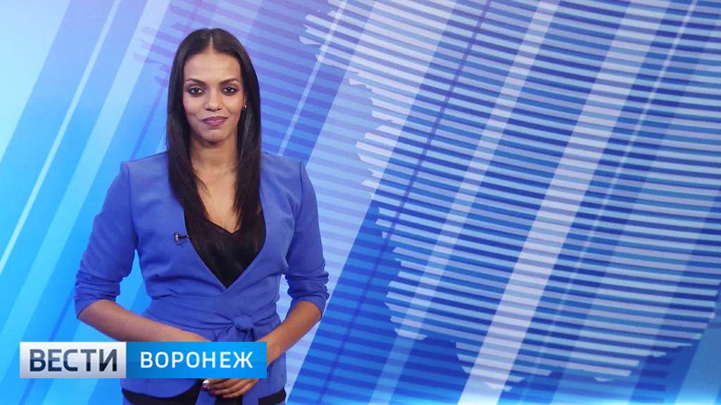 Прогноз погоды с Фантой Диоп на 24.01.18