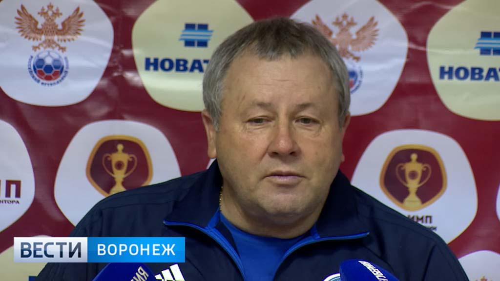 Главный тренер «Факела»: Команду «Амкар» они по телевизору только видели