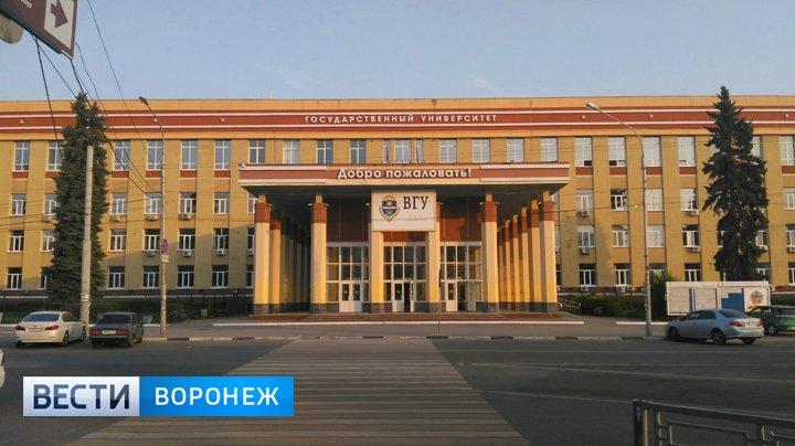 В сквере Учёных в Воронеже появятся посвящённые нобелевским лауреатам арт-объекты