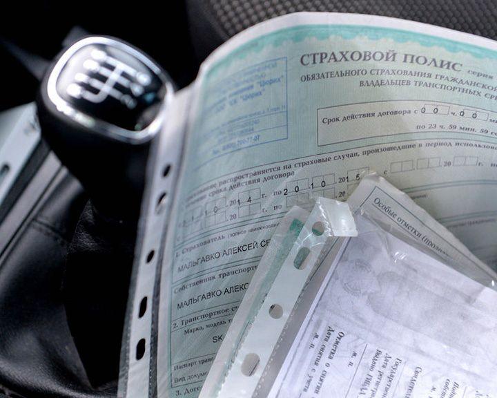 «Единого агента ОСАГО», где можно купить полис любого страховщика, в Воронеже пока не будет