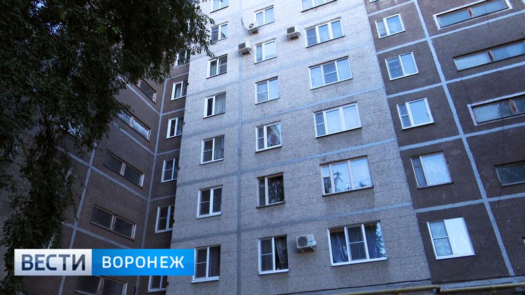 Воронежская область планирует получить 9 млн на энергоэффективный капремонт