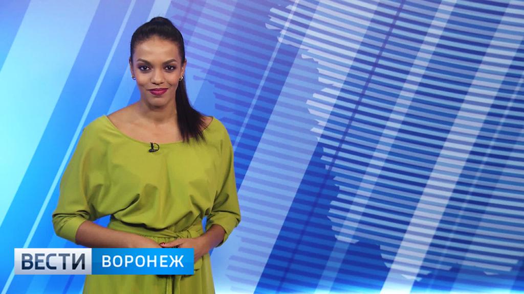Прогноз погоды с Фантой Диоп на 19.01.18