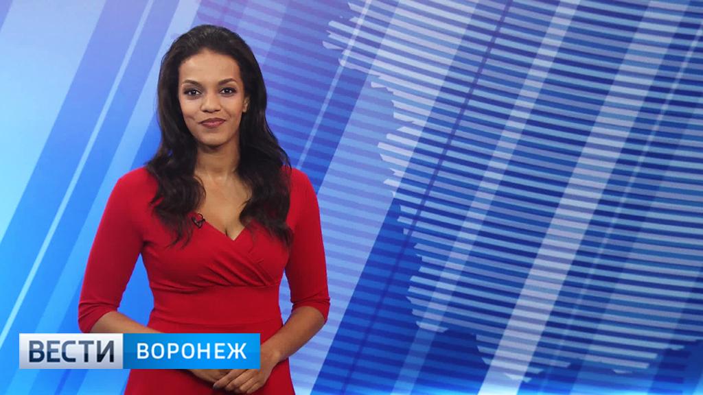Прогноз погоды с Фантой Диоп на 23.03.18