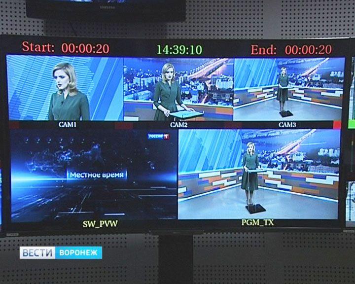 Воронежцы теперь могут смотреть местные передачи в новом формате качества