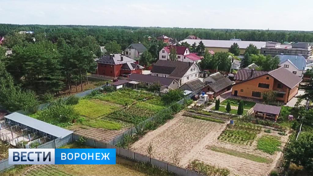 Воронежских пенсионеров освободили от уплаты земельного налога