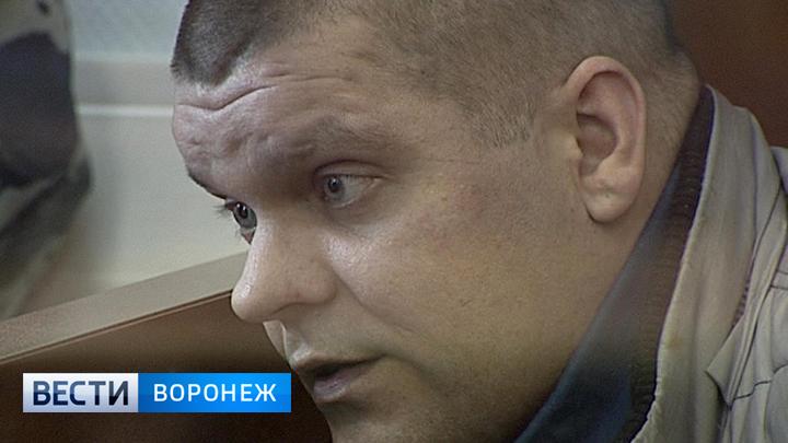 Беженец получил пожизненный срок за убийство семьи в переулке Здоровья Воронежа