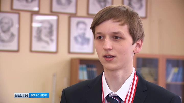 Воронежец вошёл в число лучших юных физиков мира