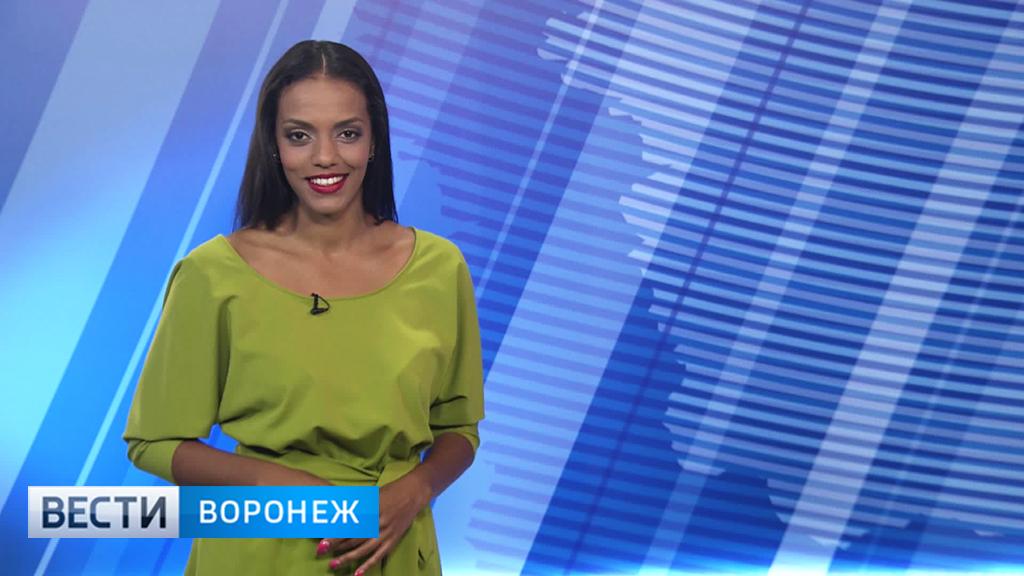 Прогноз погоды с Фантой Диоп на 18.10.17